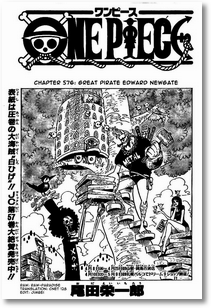 One Piece Chapter 576